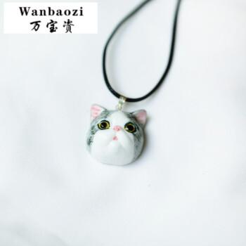 手工可爱猫咪动物项链女日韩森系超软萌文艺学生陶瓷吊坠长款 灰猫