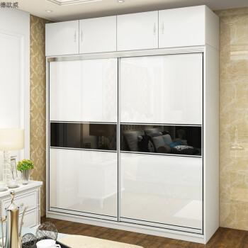简约现代推拉门衣柜移门衣柜卧室组合大衣柜2门烤漆实木质板式 1.