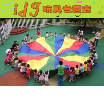 idg幼儿园早教彩虹伞儿童体育活动游戏道具感统教玩具 户外训练器材 4