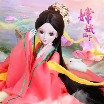 可爱叶罗丽娃娃定制古装大芭比嫦娥奔月仙子换装女孩公主玩具套装图片