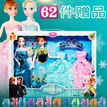 换装冰雪奇缘公主娃娃玩具芭芘娃娃艾莎公主安娜爱莎