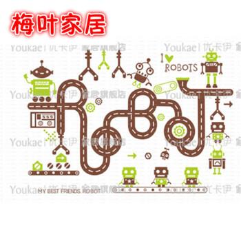 梅叶家居机器人墙贴 卡通创意跑道企业文化背景墙贴教育培训学校定制