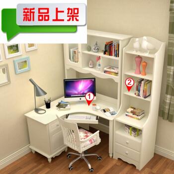 书柜书桌一体实木转角书桌书架组合家用直角书桌简约电脑桌写字台 801