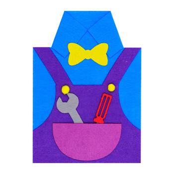 幻丝奇布 diy手工贺卡节日生日贺卡 儿童手工制作 幼儿园手工制作材料