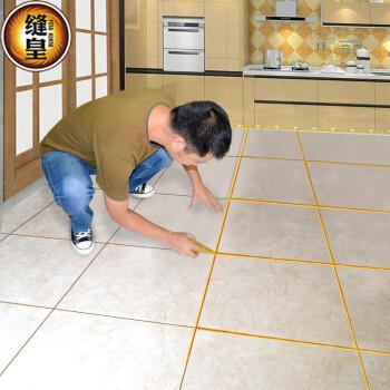 缝皇瓷砖美缝剂双组份上墙瓷流平地砖填缝剂勾缝剂防水陶瓷胶真瓷胶