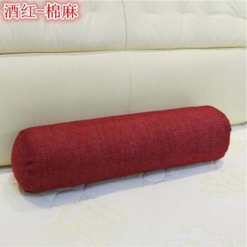 可拆洗糖果枕头圆柱形抱枕亚麻长条抱枕床上靠垫沙发腰枕含芯 酒红色