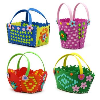 eva手工编织篮子儿童手工制作材料包缝制创意幼儿园儿童玩具 一套四款