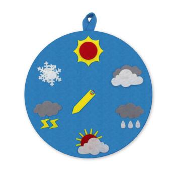 幼儿园diy手工区天气表益智独特自制创意玩具无纺布可