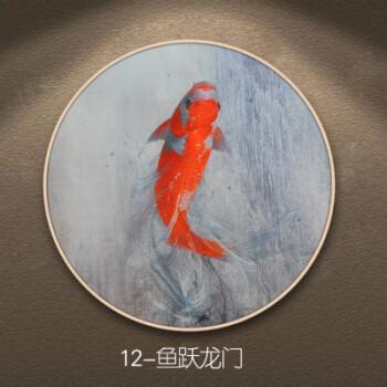 新中式玄关实木框九鱼图圆形装饰挂画沙发背景墙挂画日式油画壁画