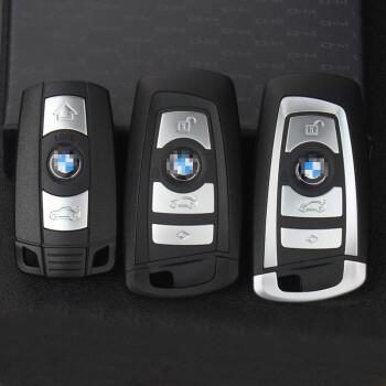 5系7系x1x3x4/x5/x6智能卡遥控器外壳改装替换钥匙壳 宝马新款原车款