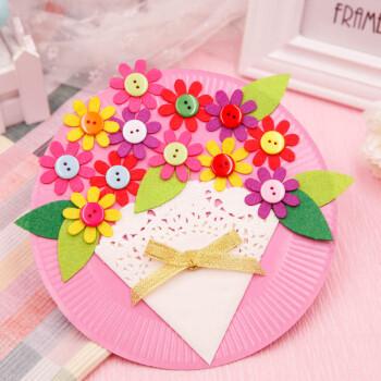 母亲节立体贺卡diy创意卡片生日礼物幼儿园儿童手工diy制作材料包 纸