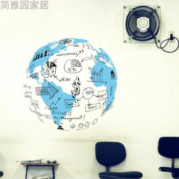 办公室世界地图墙贴公司业绩图墙面装饰创意激发宿舍布置书房贴画 黑