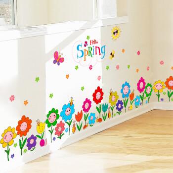 教室幼儿园走廊墙面装饰贴纸卧室儿童房墙上卡通可爱花朵贴画墙贴 小图片