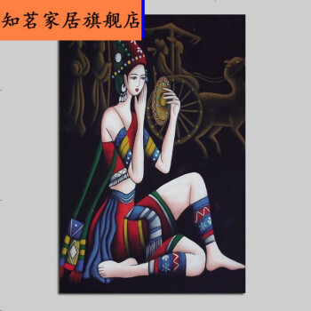 知茗民族风人物抽象画装饰画客厅墙画卧室餐厅背景墙壁画无框画挂画