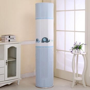美的奥克斯立式空调罩柜机圆形圆柱空调罩 小象全包 格力i尊i尚i幕
