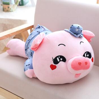 可爱卡通趴趴猪公仔抱枕毛绒玩具 大号萌猪猪玩偶布娃娃 猪年吉祥物送