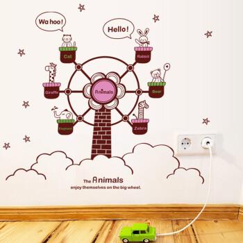 儿童幼儿园卧室童趣卡通贴纸孩子们贴画出口墙贴玻璃贴 t动物摩天轮