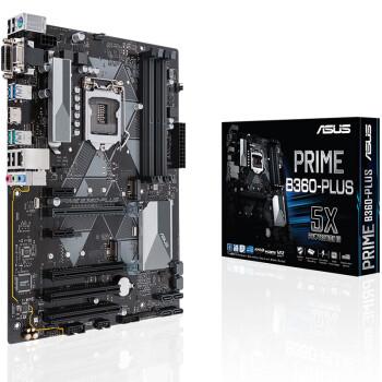 华硕(ASUS)PRIME B360-PLUS 主板 大师系列  支持 CPU 9100F/9400F/9500/970