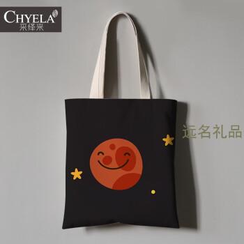 weekeight卡通可爱表情包手绘图案帆布包环保购物袋折叠定制做照片 xq
