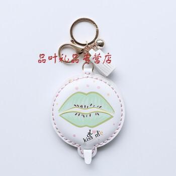 创意镜子钥匙扣女可爱时尚包包挂件便携小镜子折叠双面化妆镜 白色唇