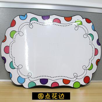 白板贴便利贴创意磁贴冰箱磁力装饰磁性贴可擦写卡通 圆点花边_39x2