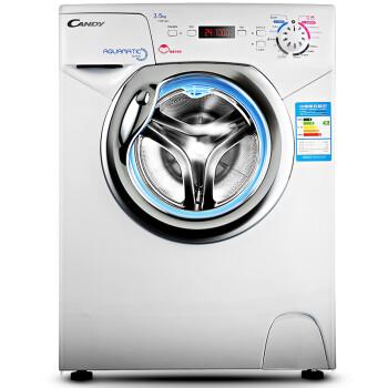 意大利卡迪(CANDY)BB100 3.5公斤 迷你洗衣机 超薄母婴滚筒 高温洗 筒自洁