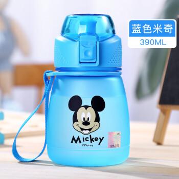 迪士尼儿童女水杯幼儿园小学生可爱卡通防摔直饮塑料家用夏季杯子