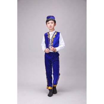 儿童新疆少数民族表演服装少儿演出服男童印度舞蹈服男孩维吾尔族