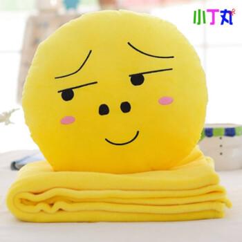 创意表情公仔抱枕被子两用笑脸睡觉安抚抱枕表情包抱枕滑稽脸毛绒玩具图片