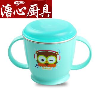 韩国儿童不锈钢水杯宝宝喝水杯子幼儿园小孩口杯牛奶杯带盖zr 双柄