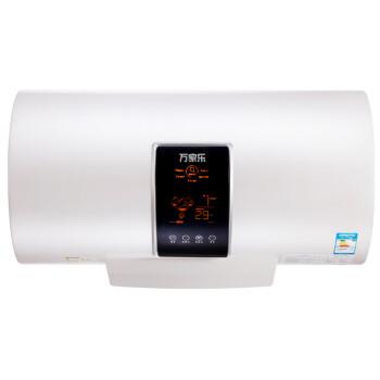 万家乐(macro)60升新鲜水 无线遥控式 电热水器 D60-HA8A