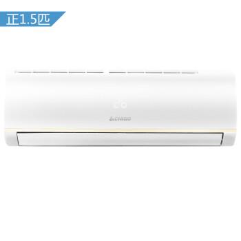 志高(CHIGO)NEW-GD12F1C3 1.5匹 壁挂式家用单冷空调 白