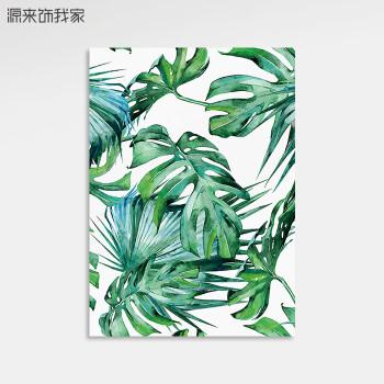 北欧风格小清新绿植装饰画现代客厅餐厅挂画田园绿色背景壁画叶子sn10