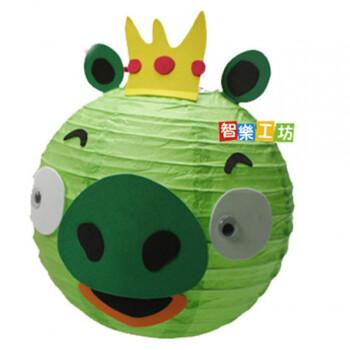 儿童小学生节日手工制作创意材料包场景布置 灯笼9号憨憨猪