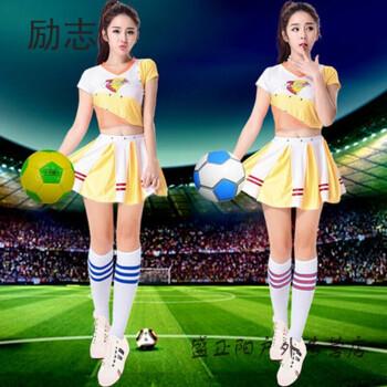啦啦队女款足球服装摄影服装拉拉队服写真啦啦操服欧洲杯 m图片