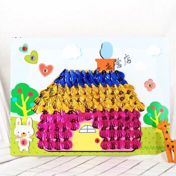 创意diy幼儿园手工制作材料包立体粘贴画装饰玩具 贝壳画(b-06房子)