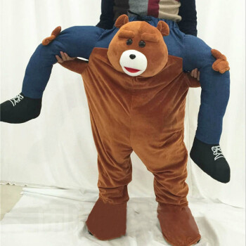 智汇 抖音熊衣服 抖音同款搞笑裤子动物背人装人偶服假腿表演道具骑熊