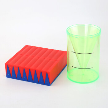 小学数学教学圆柱体圆锥体体积比推导演示器教具模型套装