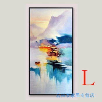 新中式玄关道装饰画竖版现代简约客厅抽象风景山水禅意走廊壁画生活日