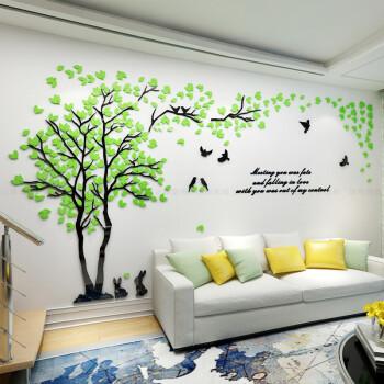 辰亮家居创意树3d立体墙贴客厅墙面装饰水晶亚克力电视背景墙贴画简约