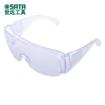 世达 亚洲款访客护目镜(不防雾) YF0103