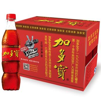 加多宝 凉茶PET500ml*15瓶 整箱
