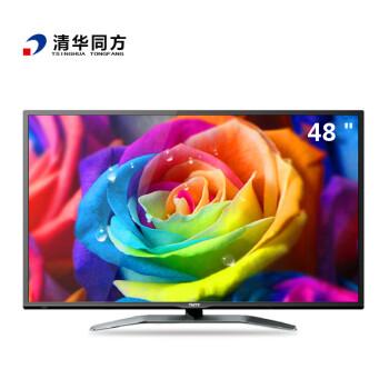 清华同方(THTF)LE-48TL5500 48英寸蓝光LED平板液晶电视 黑色