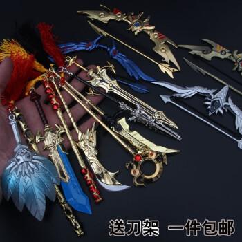 王者周边荣耀武器兵器刀剑模型李白宝赵云吕布儿童玩具 李白黑头千年