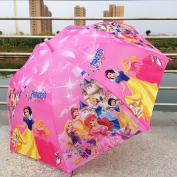 创意男女卡通长柄儿童雨伞幼儿园宝宝小孩雨伞 银色 白雪公主-中号