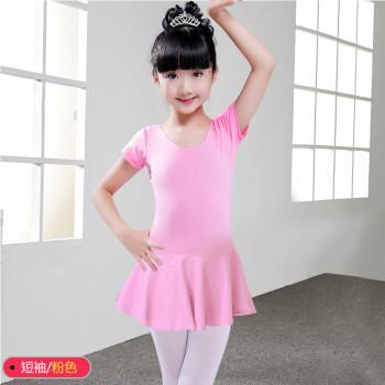 韦蒙儿童舞蹈服装女练功服演出服短长袖芭蕾舞裙棉健美操连体紧身衣q