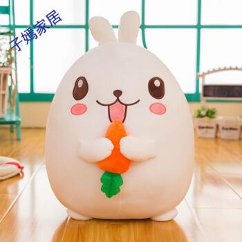 可爱兔子毛绒玩具布娃娃抱枕头小白兔公仔萌胡萝卜玩偶儿童女孩生活日