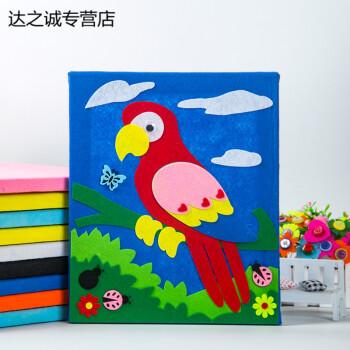 儿童创意礼物不织布拼图diy材料包幼儿园手工画制作无纺布粘贴画 鹦鹉