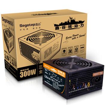 鑫谷(Segotep)额定300W 核动力-巡洋舰 C5 背线版电源(8pin CPU供电/支持背线/支持独显/静音)