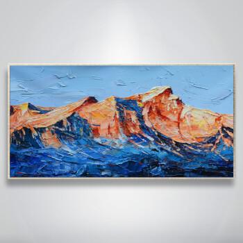 巨人山 刀画版 简约现代风景手绘油画 巨幅横款客厅装饰挂画墙画 印象